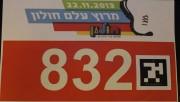 2013-11-19-2158