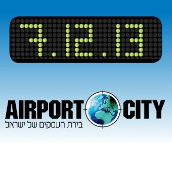 Airport City Half Marathon