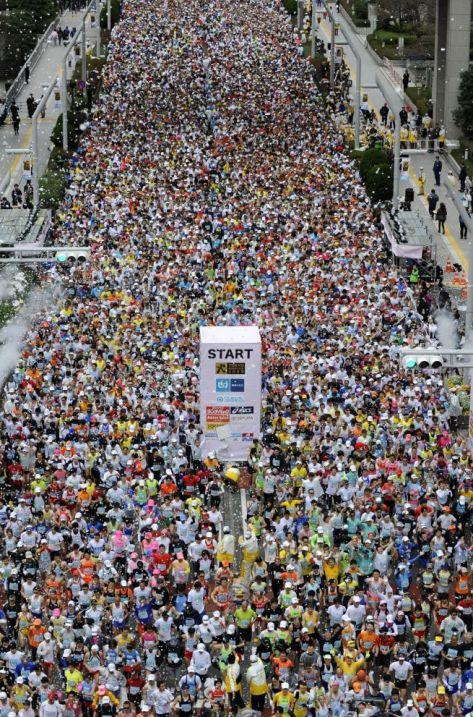 Marathon Start Crowded