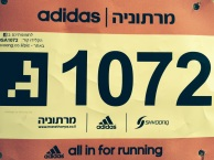 Marathonya Bib