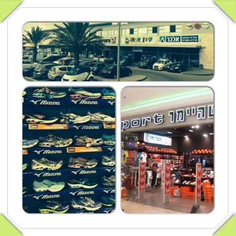 Wertheimer Store